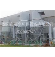 MCD-II型系列旋风脉冲袋式除尘器